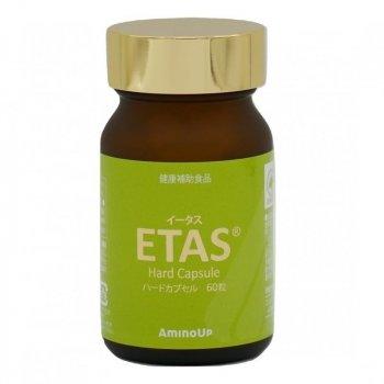 Amino Up Kogen ETAS ekstrakt ze szparagów